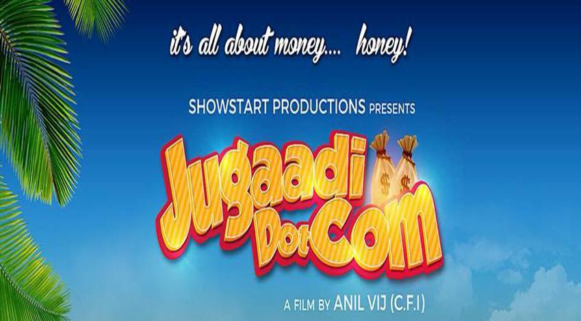 Jugaadi Dot Com Punjabi Movie |Poster |  Trailer