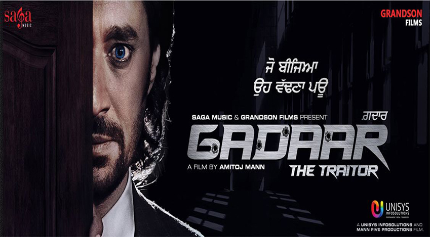 Gadaar-The Traitor Punjabi Movie