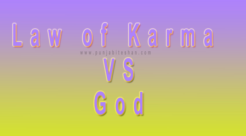 Law of Karma VS God