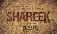 Shareek Punjabi Movie