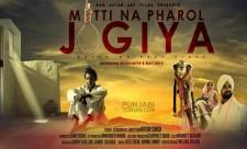 Mitti Na Pharol Jogiya copy a