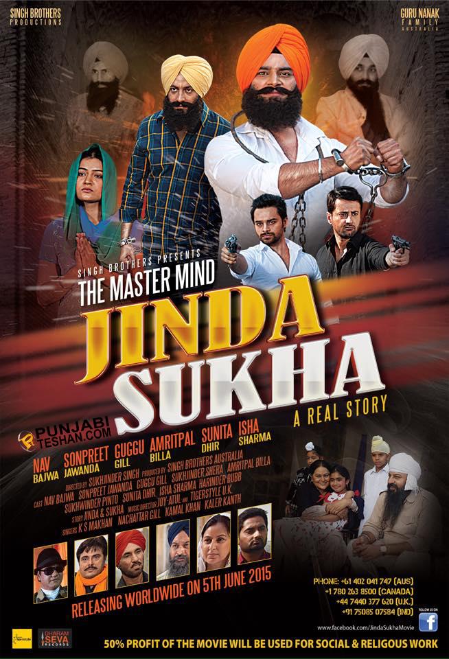 the master mind jinda sukha � punjabi movie � poster