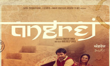 Angrej Amrinder Gill Punjabi Movie