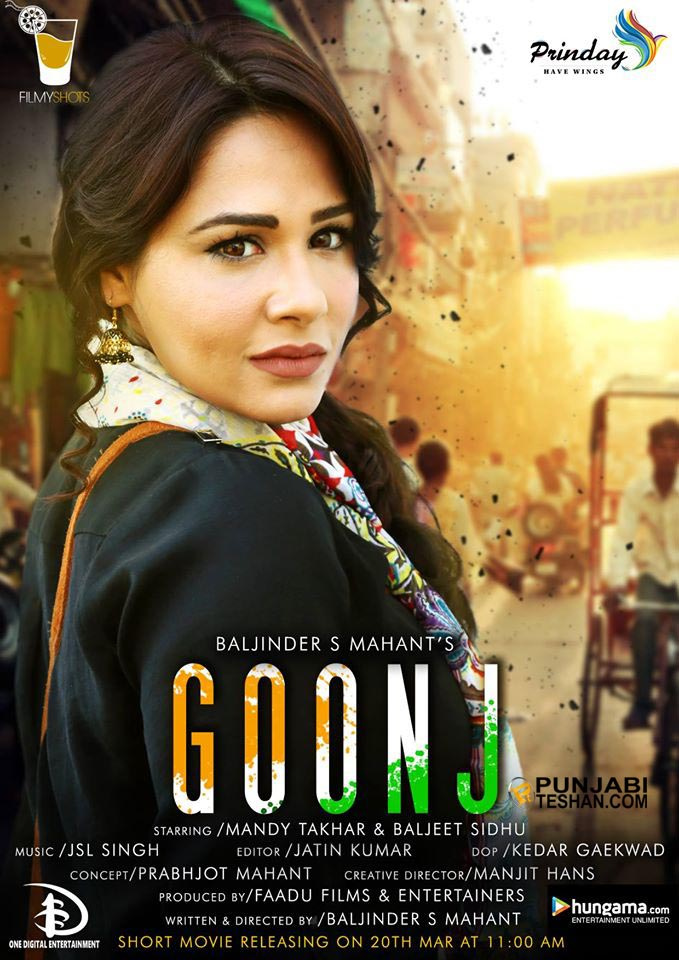Goonj Mandy Takhar Short Movie