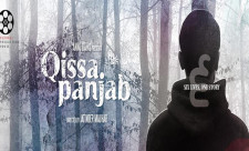 Qissa Panjab Punjabi Movie