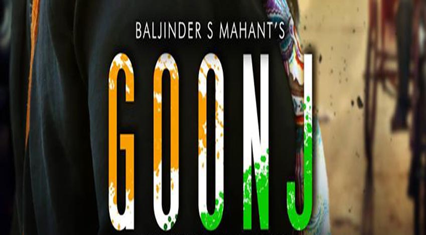 Short Movie Goonj