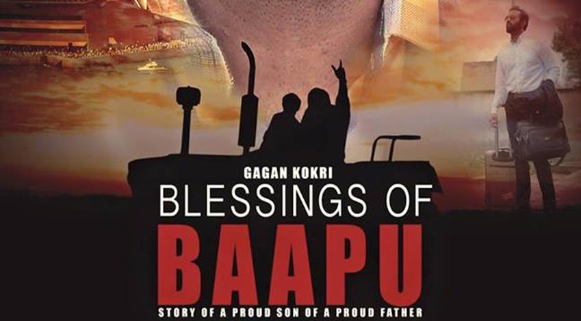 Gagan Kokri – Baapu – Full Video – Lyrics