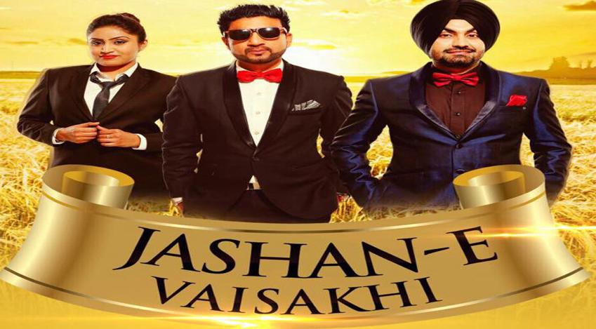 Jashan-E-Vaisakhi Canada