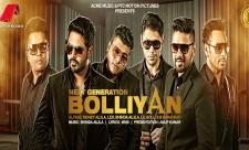 Next Generation Bolliyan Alfaaz, Money Aujla, bhinda aujla