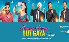Oh Yaara Ainvayi Ainvayi Lut Gaya Punjabi Movie
