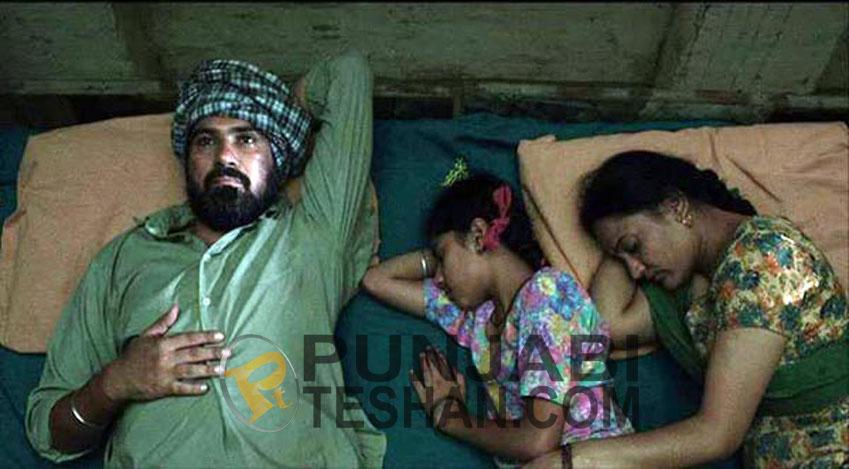 Chauthi Koot – Punjabi Movie