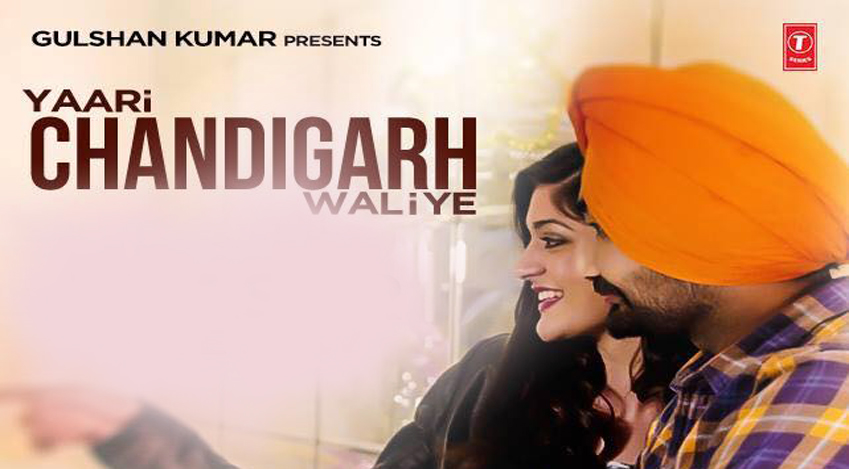 Yaari Chandigarh Waliye – Ranjit Bawa – Full Song – Lyrics