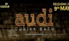 Audi Gurikk bath