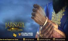 Jarnayl Hari Singh Nalwa 3D Punjabi film