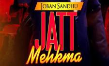 Jatt Mehkma Joban Sandhu