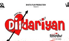Jattan Dian Dildariyan Movie