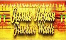 Jeonde Rehan Truckan Waale Surinder Shinda