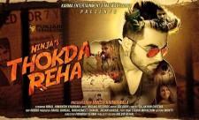 Ninja Thokda Reha
