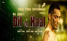 Rai Jujhar Dil Da Haal