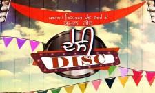 Desi Disc