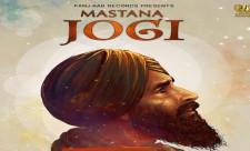 Mastana Jogi Song Kanwar Grewal
