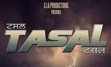 Punjabi Movie Tasal