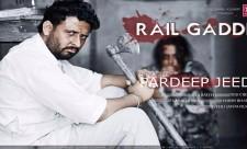 Rail Gaddi Pardeep Jeed