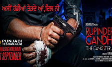 Rupinder Gandhi The Gangster Movie
