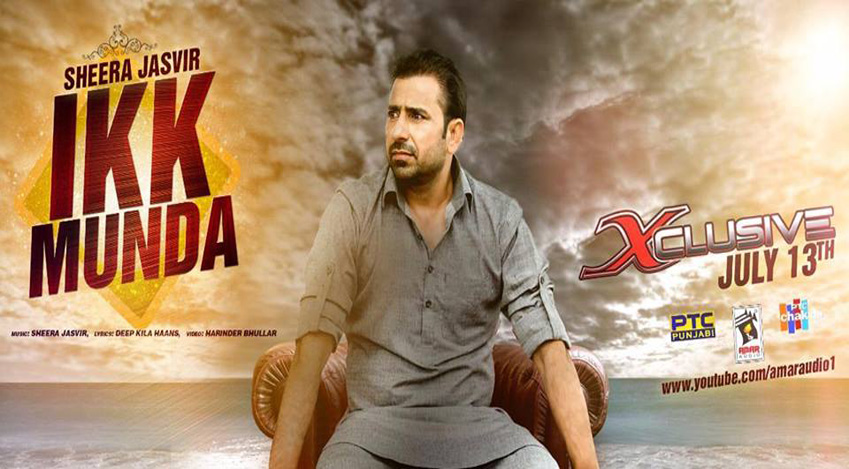 Ikk Munda Lyrics Sheera Jasvir 2015 Songs