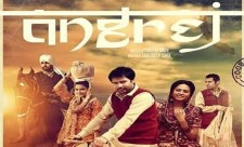 Angrej Punjabi Film 31 aug
