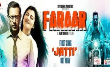 Jatti song Gippy grewal