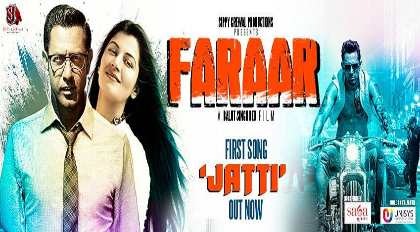 Jatti : Faraar Movie Song : Lyrics