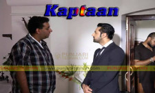 Kaptaan Punjabi Movie Gippy Grewal