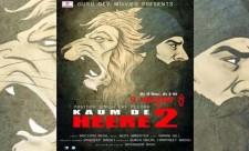 Kaum De Heere 2 Punjabi Film