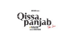Qissa Panjab Punjabi Movie pt
