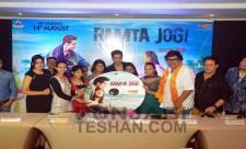Ramta Jogi Music Released 1