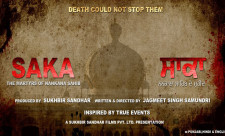 Saka - the Martyrs of Nankana Sahib Motion Poster