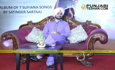 Satinder Sartaaj Hamza Album PT