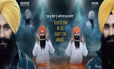 The Mastermind - Jinda Sukha Trailer