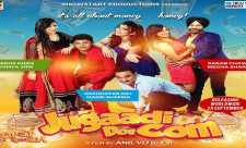 Jugaadi Dot Com Release 25 September