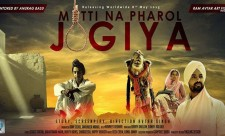 Mitti Na Pharol Jogiya Full Movie