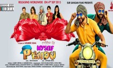 Myself Pendu Trailer