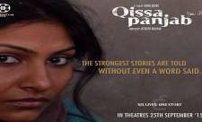 Qissa Panjab Punjabi Film