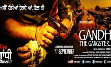 Rupinder Gandhi The Gangster Trailer