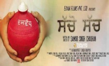 Sacho Sach Punjabi Movie