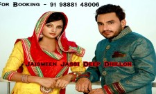 Deep Dhillon Jaismeen Jassi Contact number