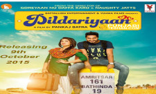 Dildariyaan Releasing 9th October 2015
