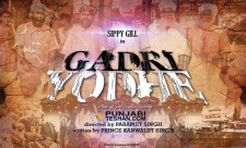 Gadri Yodhe Punjabi Movie Sippy Gill