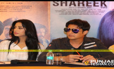 Jimmy Sheirgill Mahie Gill Shareek Movie