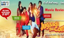 Jugaadi Dot Com Review